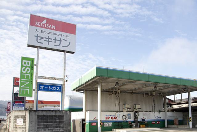 本社オートガス給油所